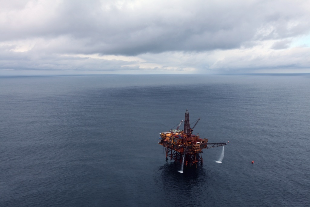 UK North Sea assets put up for sale by Hungarian oil and gas giant